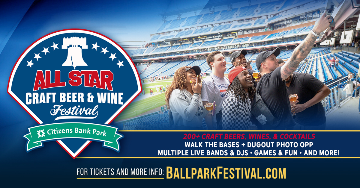 Philadelphia Craft Beer Festival Citizens Bank Park